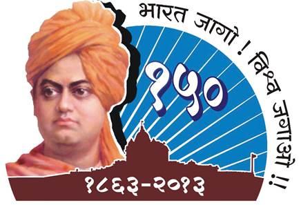 Positive-Thinking-by-Swami-Vivekananda