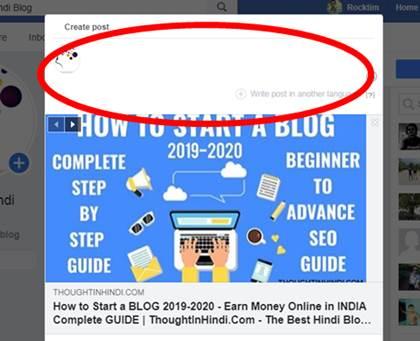 facebook link share tips