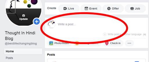 facebook page link share trick