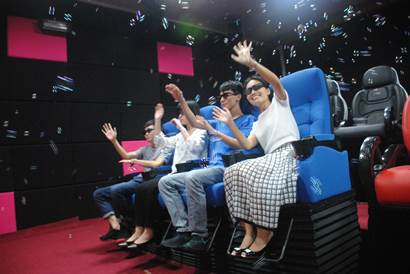4d experience